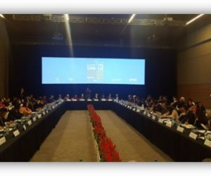 china-lac-business-forum-em-punta-del-este